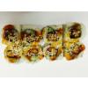Yakitori roll  59